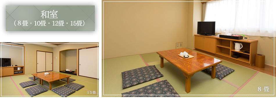 スパランドホテル内藤 和室