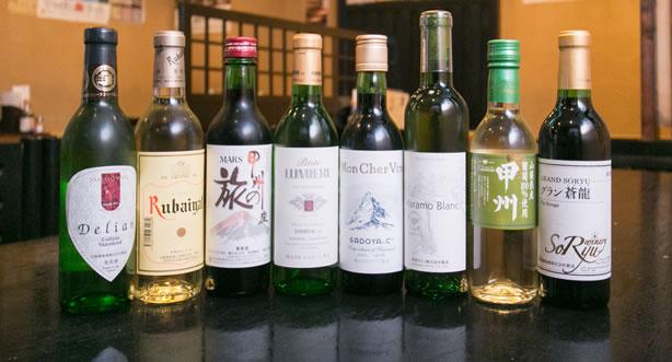 山梨県のワインと日本酒